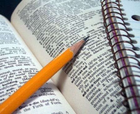 el estudi Introducción a las Técnicas de Estudio. (parte I)